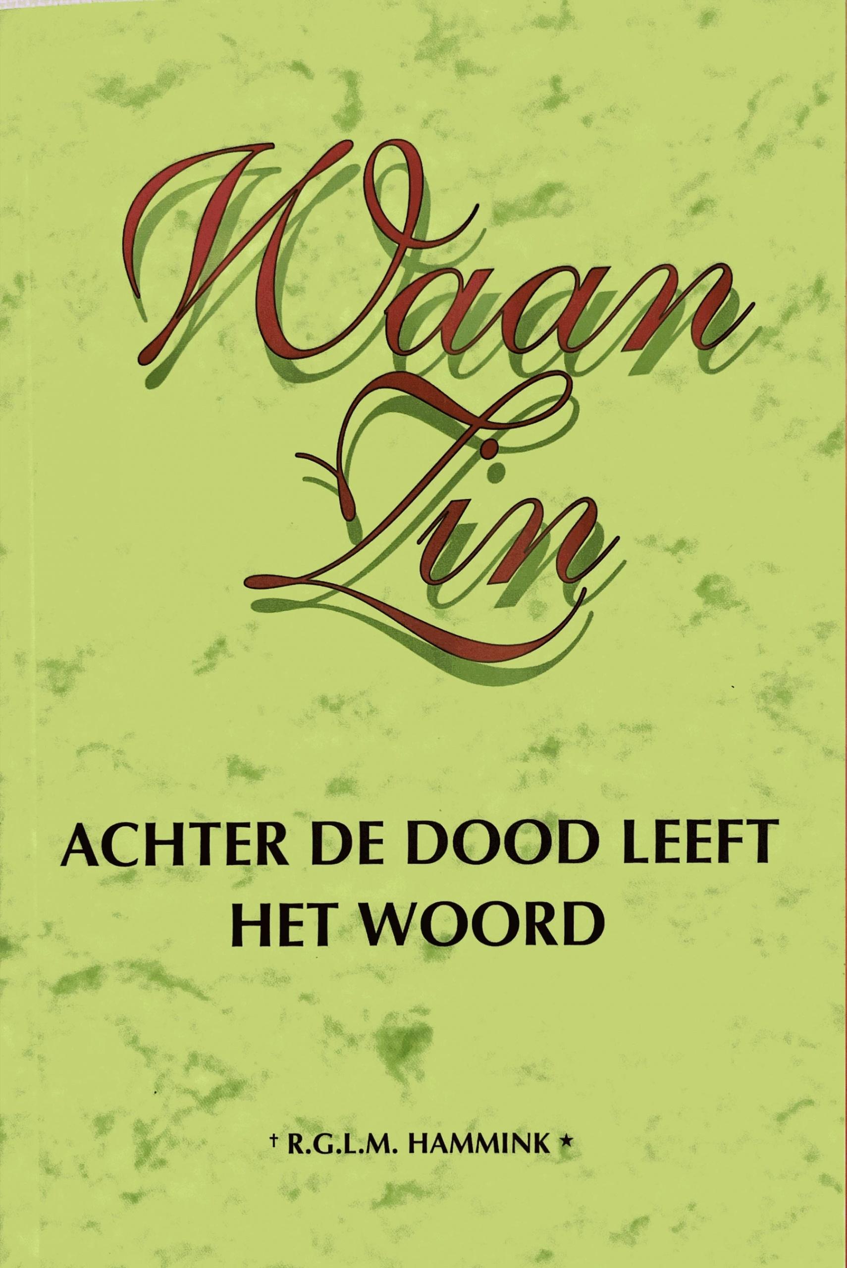Waan Zin